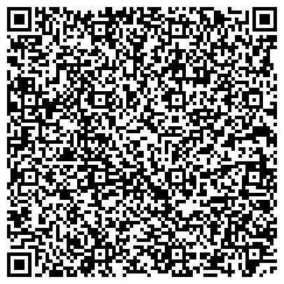 QR-код с контактной информацией организации ДИСПЕТЧЕРСКАЯ СКОРОЙ ПОМОЩИ КАЛИНИНСКОГО РАЙОНА