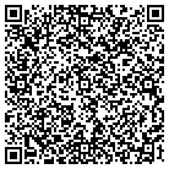 QR-код с контактной информацией организации БЕЛЫЕ КАМНИ
