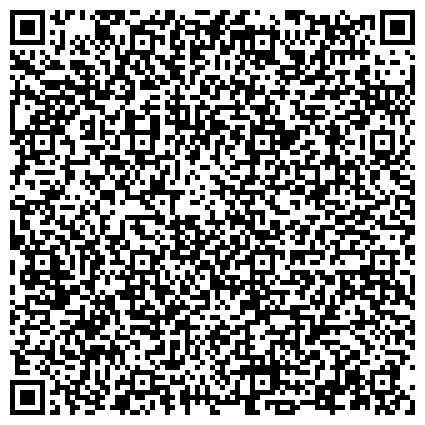 QR-код с контактной информацией организации ГУ РЕСПУБЛИКАНСКИЙ ЦЕНТР ПО ПРОФИЛАКТИКЕ И БОРЬБЕ СО СПИДОМ И ИНФЕКЦИОННЫМИ ЗАБОЛЕВАНИЯМИ МИНЗДРАВА ЧР