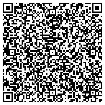 QR-код с контактной информацией организации АК-ЖАЙЫК СТАНЦИЯ ЗАПАДНОЙ ЖЕЛЕЗНОЙ ДОРОГИ