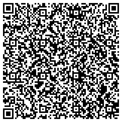 QR-код с контактной информацией организации ГЛАВНОЕ БЮРО МЕДИКО-СОЦИАЛЬНОЙ ЭКСПЕРТИЗЫ МИНИСТЕРСТВА СОЦИАЛЬНОЙ ПОЛИТИКИ ЧР