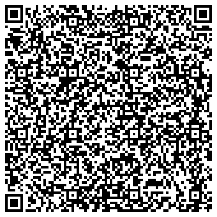 QR-код с контактной информацией организации ГУ ЧУВАШСКАЯ РЕСПУБЛИКАНСКАЯ ВЕТЕРИНАРНАЯ ЛАБОРАТОРИЯ ГОСУДАРСТВЕННОЙ ВЕТЕРИНАРНОЙ СЛУЖБЫ ЧР