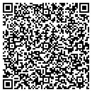 QR-код с контактной информацией организации ООО ЗООСЕРВИСС