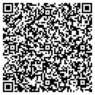 QR-код с контактной информацией организации ООО ВЛАД И КО