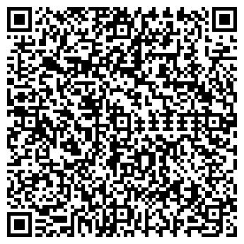 QR-код с контактной информацией организации АЛАУ-КУРЫЛЫС ТОО