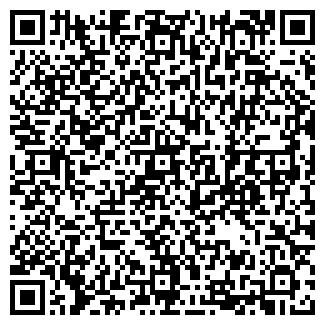QR-код с контактной информацией организации НОВАСФЕРА