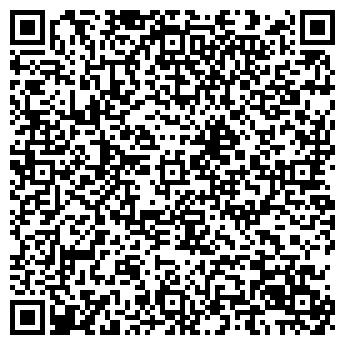 QR-код с контактной информацией организации МЕРИДИАНСТРОЙ