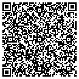 QR-код с контактной информацией организации АЛХИМИК