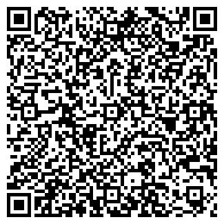 QR-код с контактной информацией организации АРТ 2 В 1