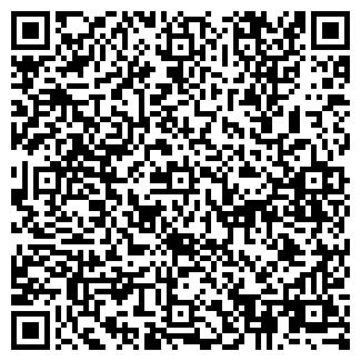 QR-код с контактной информацией организации ПРОЕКТ АСП