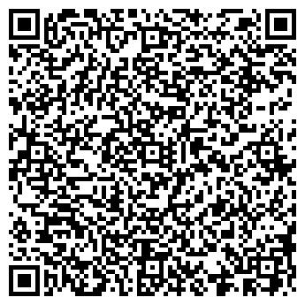 QR-код с контактной информацией организации BAS ДИЗАЙН-СТУДИЯ
