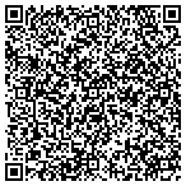 QR-код с контактной информацией организации УПРАВЛЕНИЕ СПЕЦСВЯЗИ ПО ЧУВАШСКОЙ РЕСПУБЛИКЕ