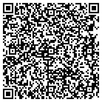 QR-код с контактной информацией организации АВАЛЛОН-ПРО ООО