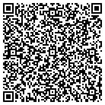 QR-код с контактной информацией организации КОЛПАКОВА Т.В. ЧП