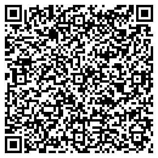 QR-код с контактной информацией организации ЧУВАШКИНО