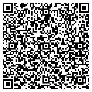 QR-код с контактной информацией организации ЛЕНА-2 ООО
