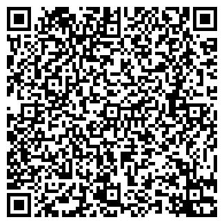 QR-код с контактной информацией организации ООО РАКУРС