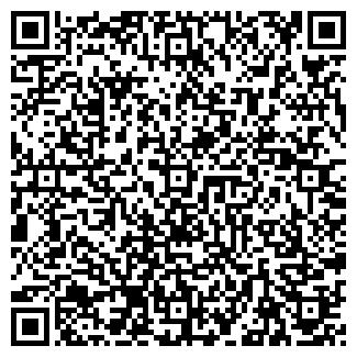 QR-код с контактной информацией организации ООО РИАН-ФОТО