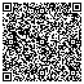 QR-код с контактной информацией организации АЛСИ-Г.АТЫРАУ,