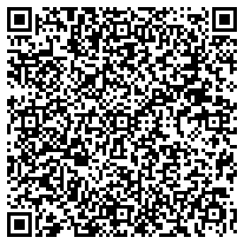 QR-код с контактной информацией организации СРОЧНОЕ ФОТО ООО