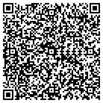 QR-код с контактной информацией организации АНТЕЙ-СЕРВИС