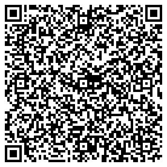 QR-код с контактной информацией организации ВДК-ВОЛГА ООО