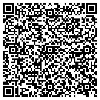 QR-код с контактной информацией организации Grili.by