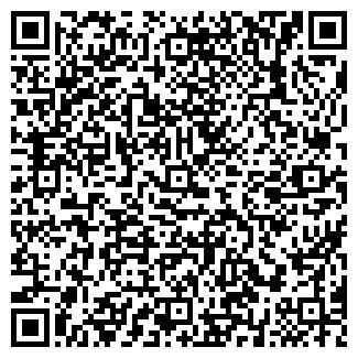 QR-код с контактной информацией организации ФОТОФАБРИКА
