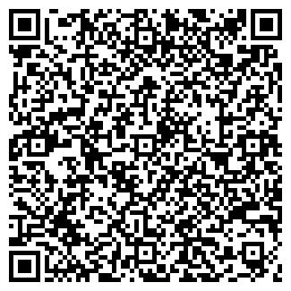 QR-код с контактной информацией организации ФОТО-ПЛЮС