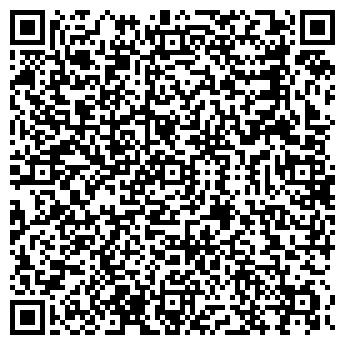 QR-код с контактной информацией организации PRO FOTO DIGITAL