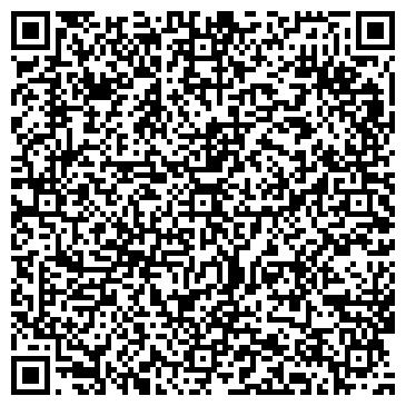 """QR-код с контактной информацией организации ООО """"Мегацвет24"""" Речной вокзал"""