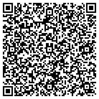 QR-код с контактной информацией организации Vorleta