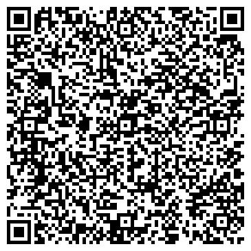 QR-код с контактной информацией организации ООО INTL Movers