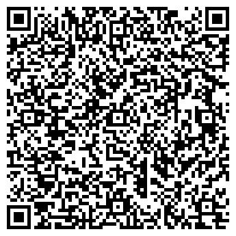 QR-код с контактной информацией организации ЗАРЯ КОЛЛЕКТИВНЫЙ САД