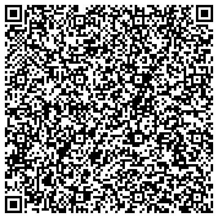 QR-код с контактной информацией организации РЕСПУБЛИКАНСКОЕ ГОСУДАРСТВЕННОЕ ОБРАЗОВАТЕЛЬНОЕ УЧРЕЖДЕНИЕ, ЦЕНТР ПСИХОЛОГО-ПЕДАГОГИЧЕСКОЙ РЕАБИЛИТАЦИИ И КОРРЕКЦИИ