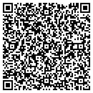 QR-код с контактной информацией организации АППОЛОН +