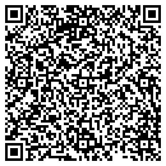 QR-код с контактной информацией организации ШИНШИЛЛА КЛУБ
