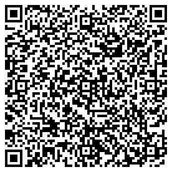 QR-код с контактной информацией организации КОМПАНИЯ ХМЕЛЬ ЗАО
