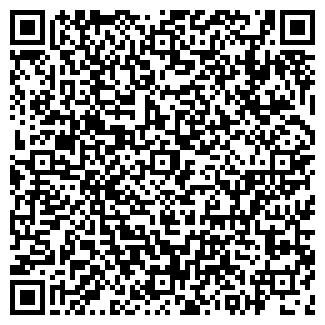 QR-код с контактной информацией организации АНПЗ-ТРАНС ТОО