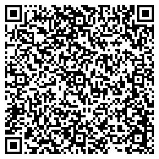 QR-код с контактной информацией организации АВАНГАРД КОЛХОЗ