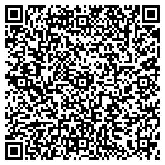 QR-код с контактной информацией организации ГЕРОЙ КОЛХОЗ