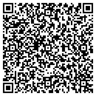 QR-код с контактной информацией организации ЗНАМЯ КОЛХОЗ