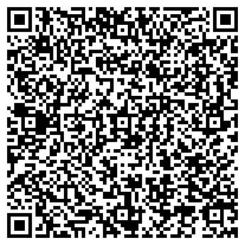 QR-код с контактной информацией организации КОЛХОЗ ИМ. К. МАРКСА