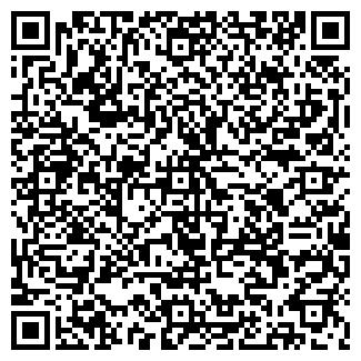 QR-код с контактной информацией организации АРАСАН, ГОСТИНИЦА
