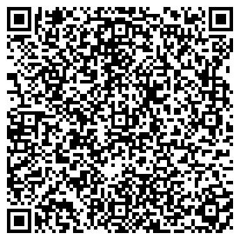 QR-код с контактной информацией организации МИРНОВСКАЯ ВРАЧЕБНАЯ АМБУЛАТОРИЯ
