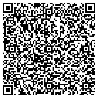 QR-код с контактной информацией организации ОЗЕРСКАЯ СРЕДНЯЯ ШКОЛА
