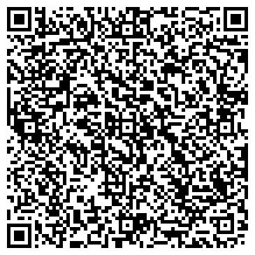 QR-код с контактной информацией организации ЧЕРДАКЛИНСКОЕ ДРСУ ГП УЛЬЯНОВСКАВТОДОР