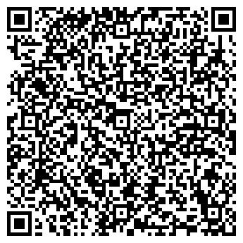 QR-код с контактной информацией организации АРНА, АТЫРАУСКИЙ ФИЛИАЛ