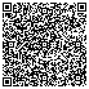QR-код с контактной информацией организации ЧЕРДАКЛИНСКОЕ ЖКХ