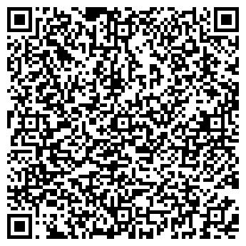 QR-код с контактной информацией организации БЕЛОЯРСКОЕ ЛЕСНИЧЕСТВО